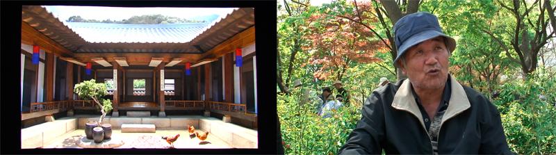Yeondoo Jung, «Handmade Memories».